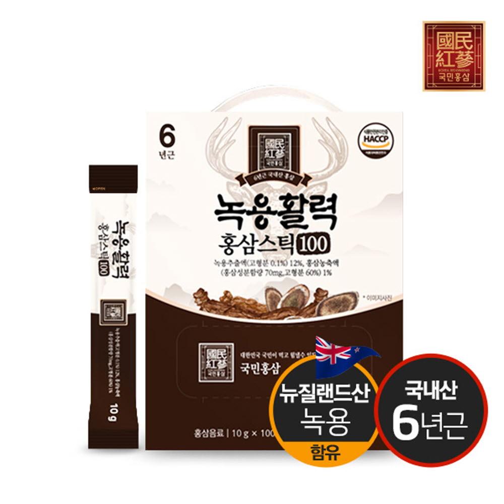 국민홍삼 녹용활력 홍삼스틱100 10g x 100포