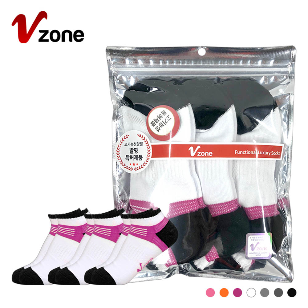 V존 여성용 스포츠 스니커즈 3족세트