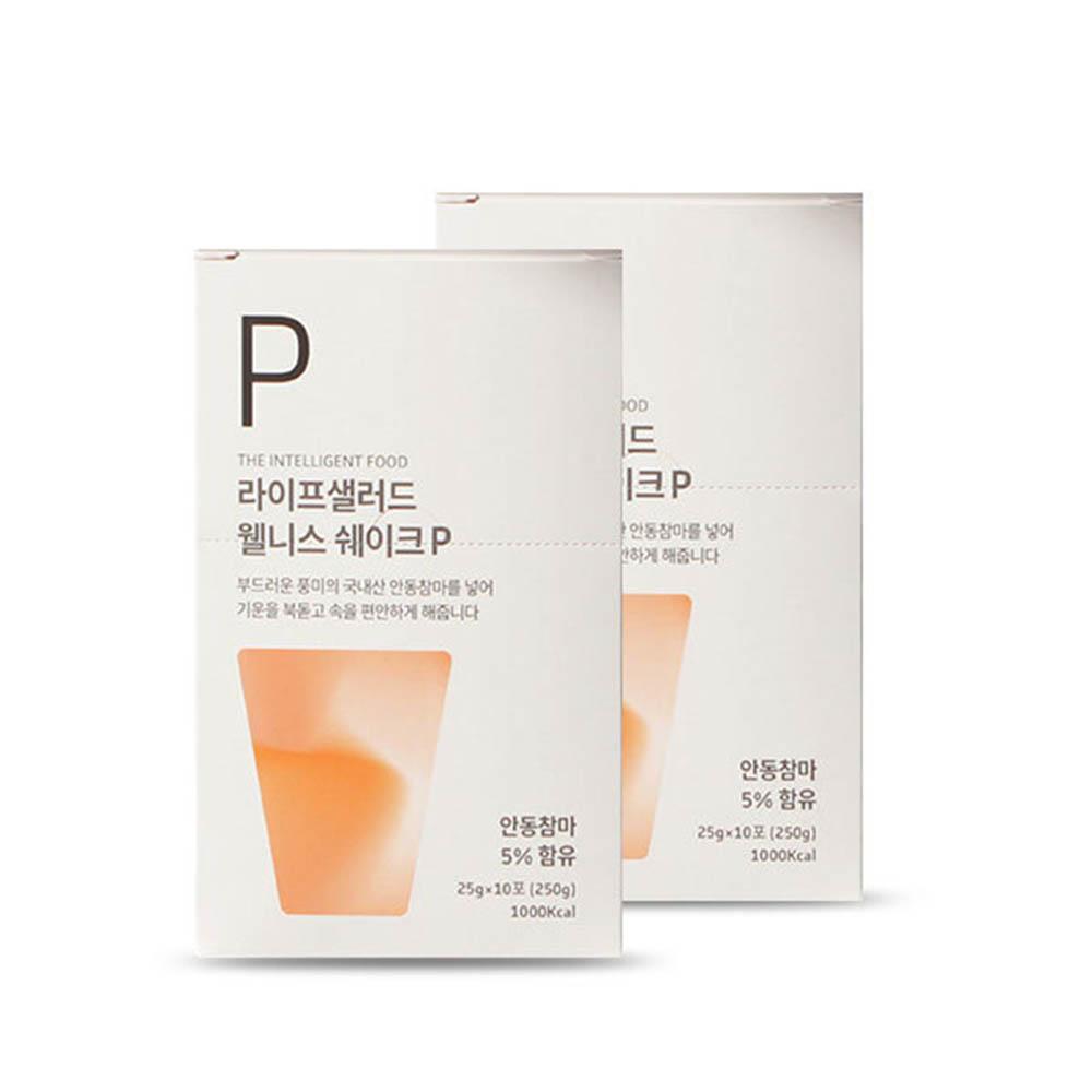 [라이프샐러드] 웰니스쉐이크 파우치 2박스세트 택1(P/B/M) 25gx20포/식사대용 간편식/단백질보충