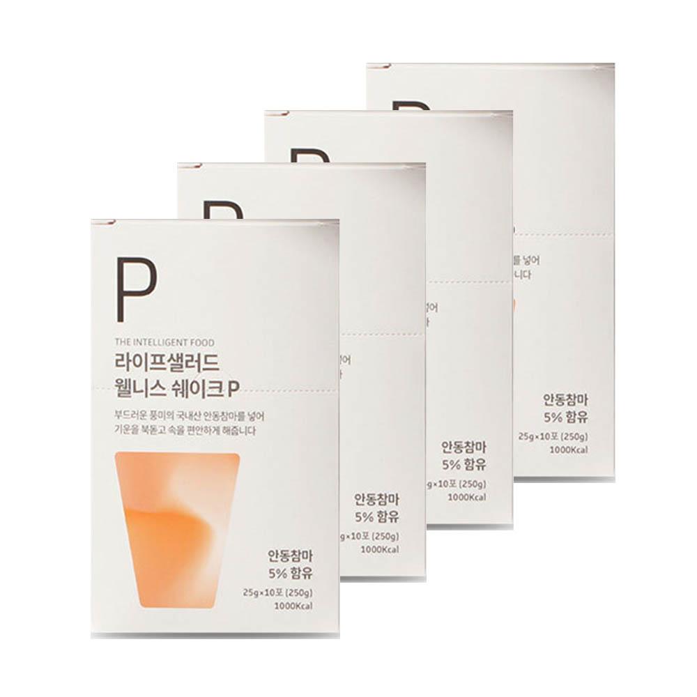 [라이프샐러드] 웰니스쉐이크 파우치 4박스세트 택1(P/B/M) 25gx40포/식사대용 간편식/단백질보충