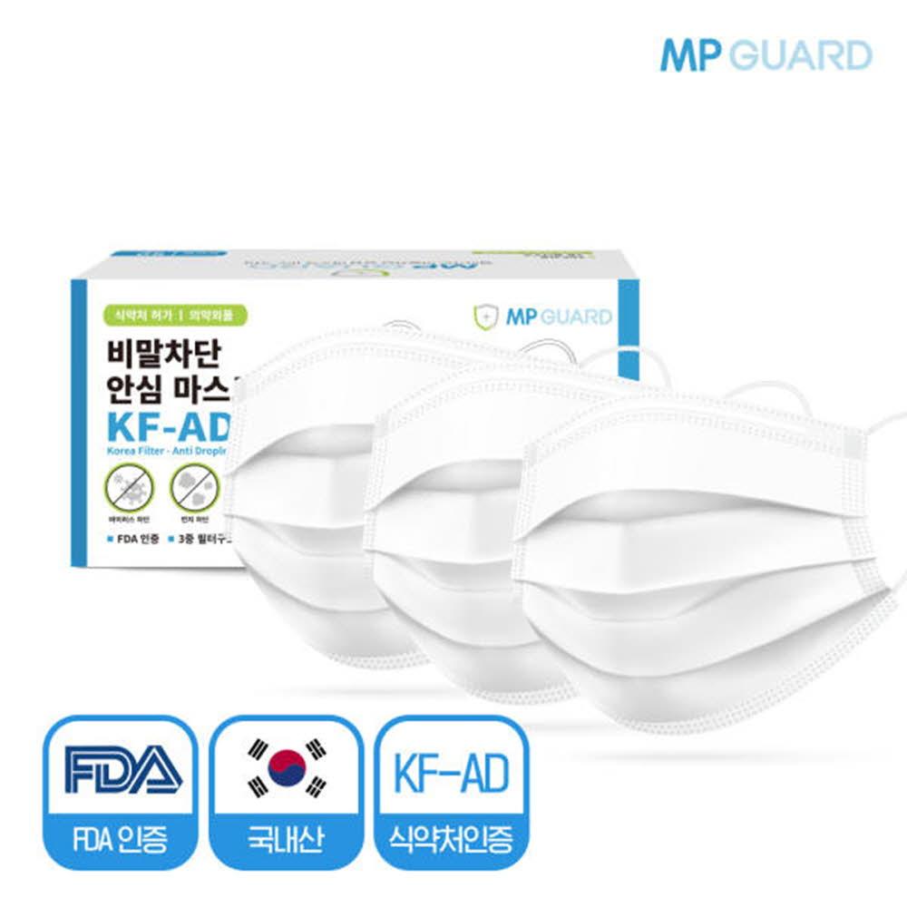 [국산] 엠피가드 프리미엄 안심 일회용 마스크 MB필터 비말차단 KF-AD 화이트대형 50매