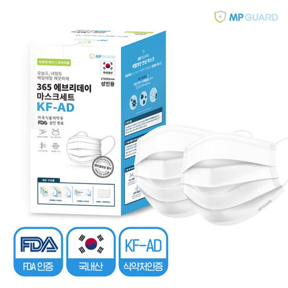 엠피가드 의약외품 KF-AD 365 에브리데이 마스크 선물세트(마스크365매+보관케이스)