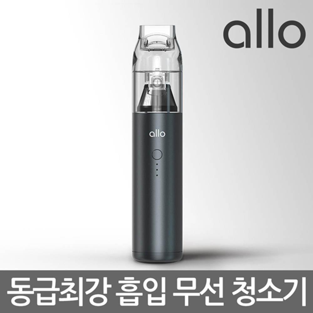 [알로] 휴대용 무선 청소기 allo AVC1
