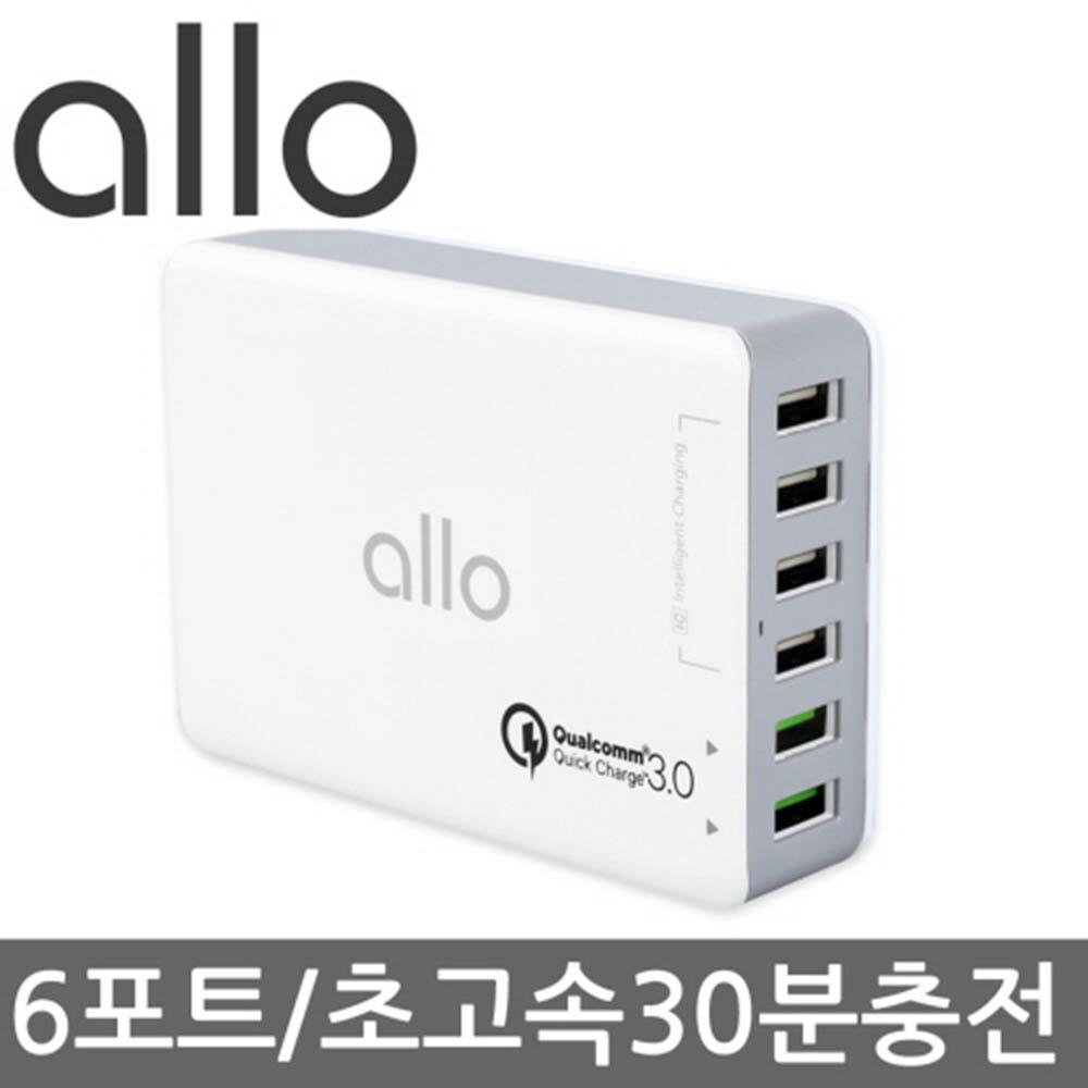 [알로] 6포트 초고속 멀티충전기 allo UC601QC30