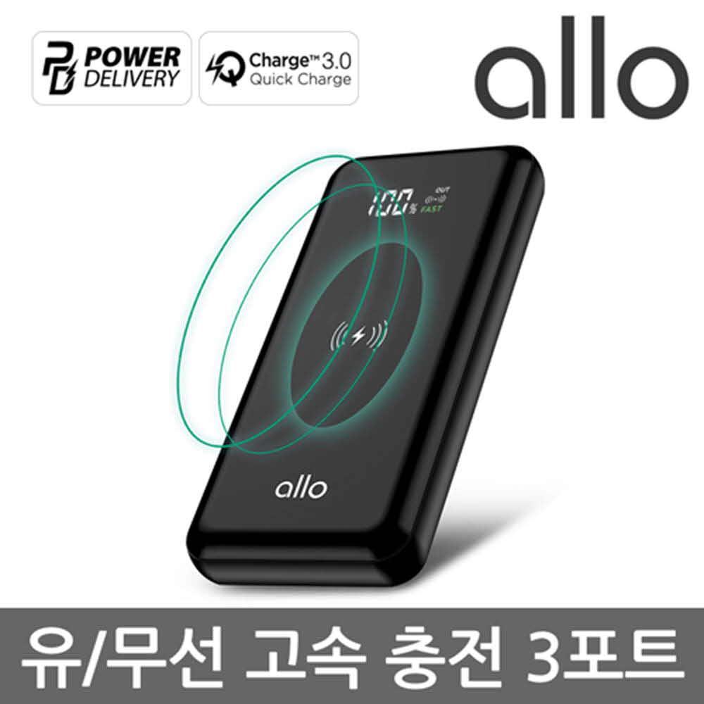 [알로] 스마트 고속 무선충전 3포트 보조배터리 allo 1001WQC [10000mAh]