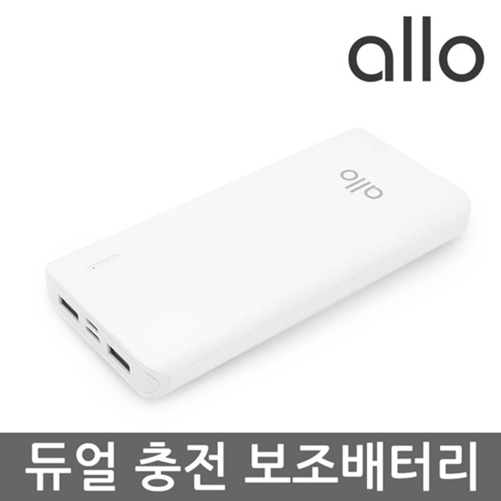 [알로] 듀얼 충전 보조배터리 allo X102 [10000mAh]