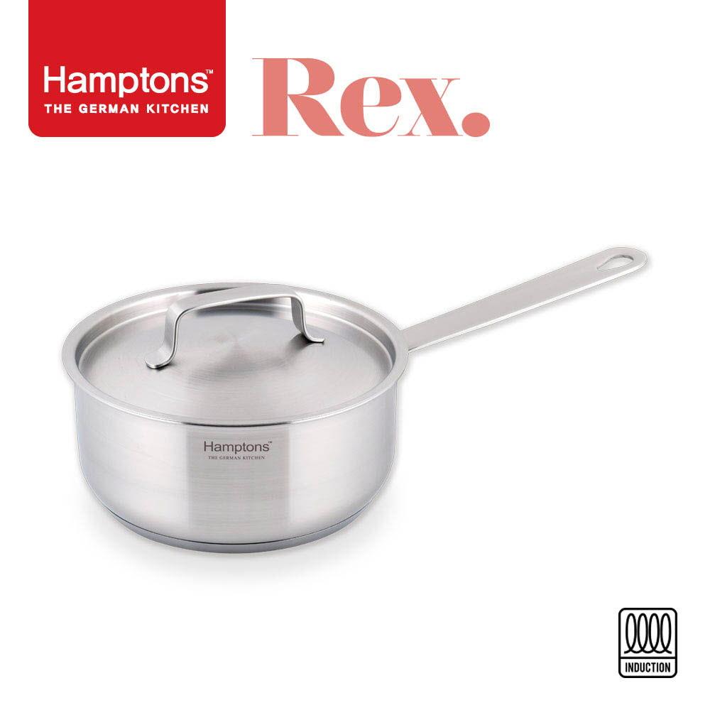[Hamptons] 독일 햄튼 REX 3중 바닥 인덕션 냄비 (18cm편수)