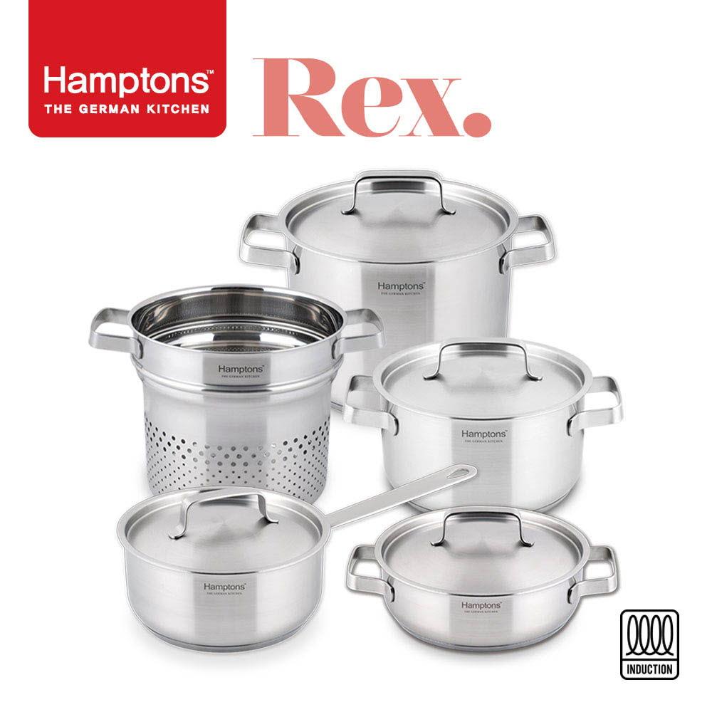 [Hamptons] 독일 햄튼 REX 3중 바닥 인덕션 냄비 4종세트 9P
