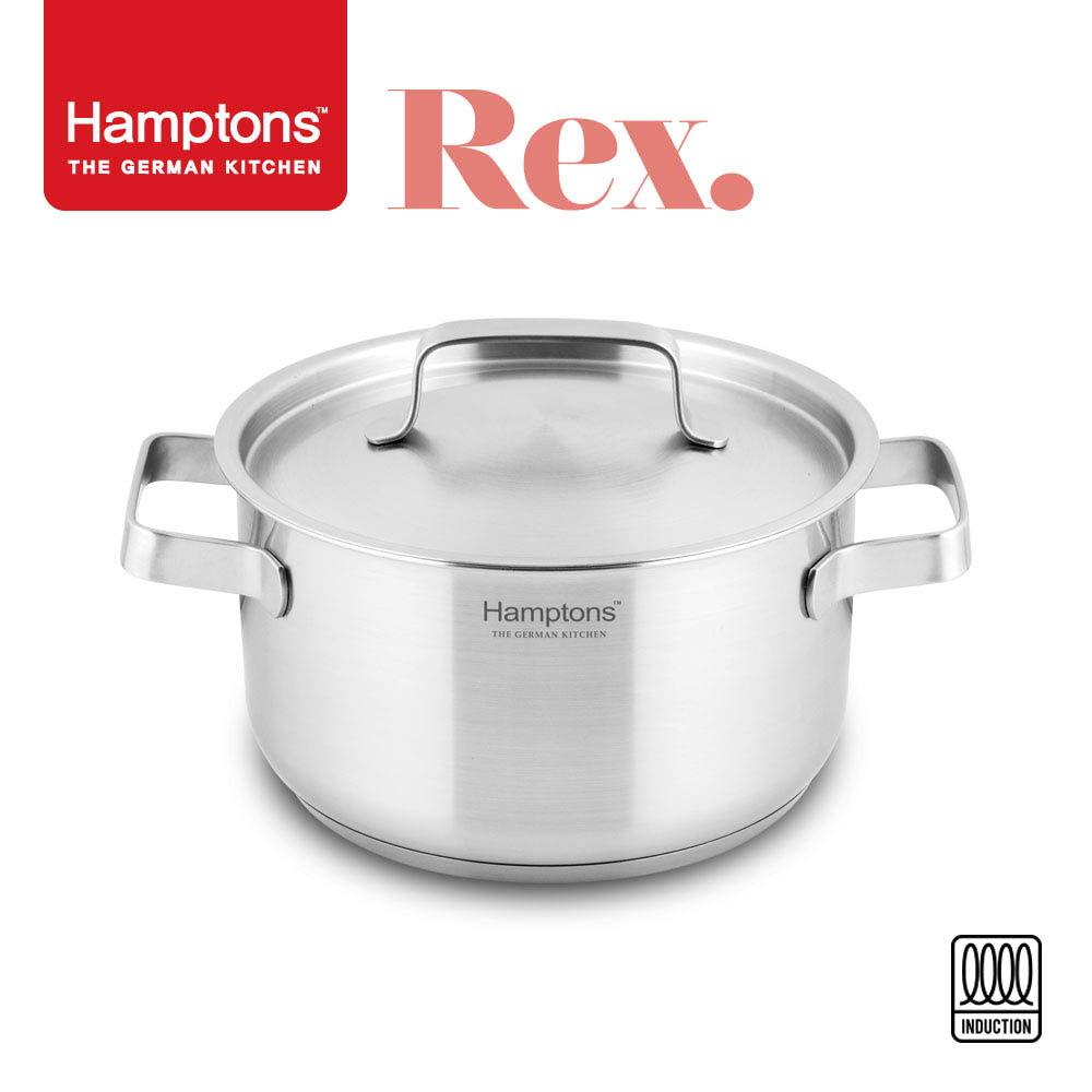 [Hamptons] 독일 햄튼 REX 3중 바닥 인덕션 냄비 (18cm양수)