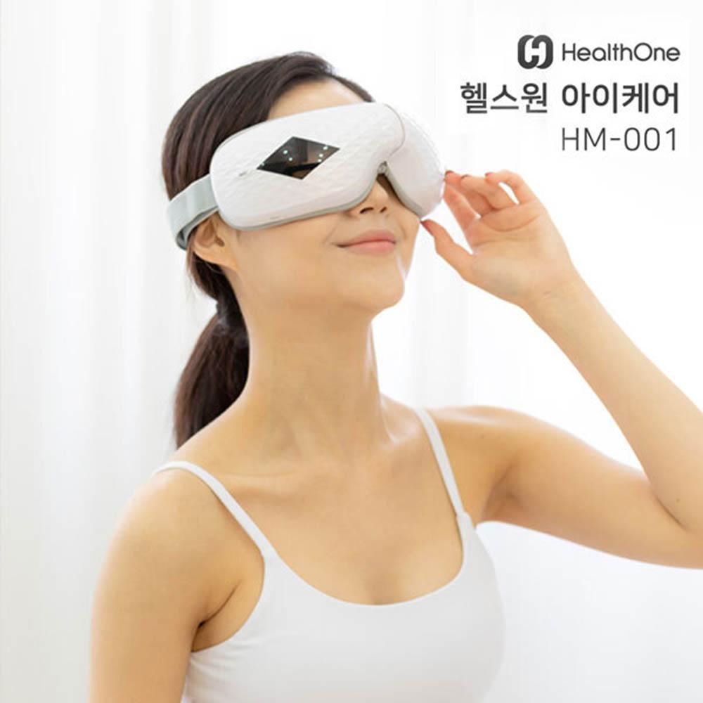 헬스원 아이케어 눈마사지기(동작인식), HM-001
