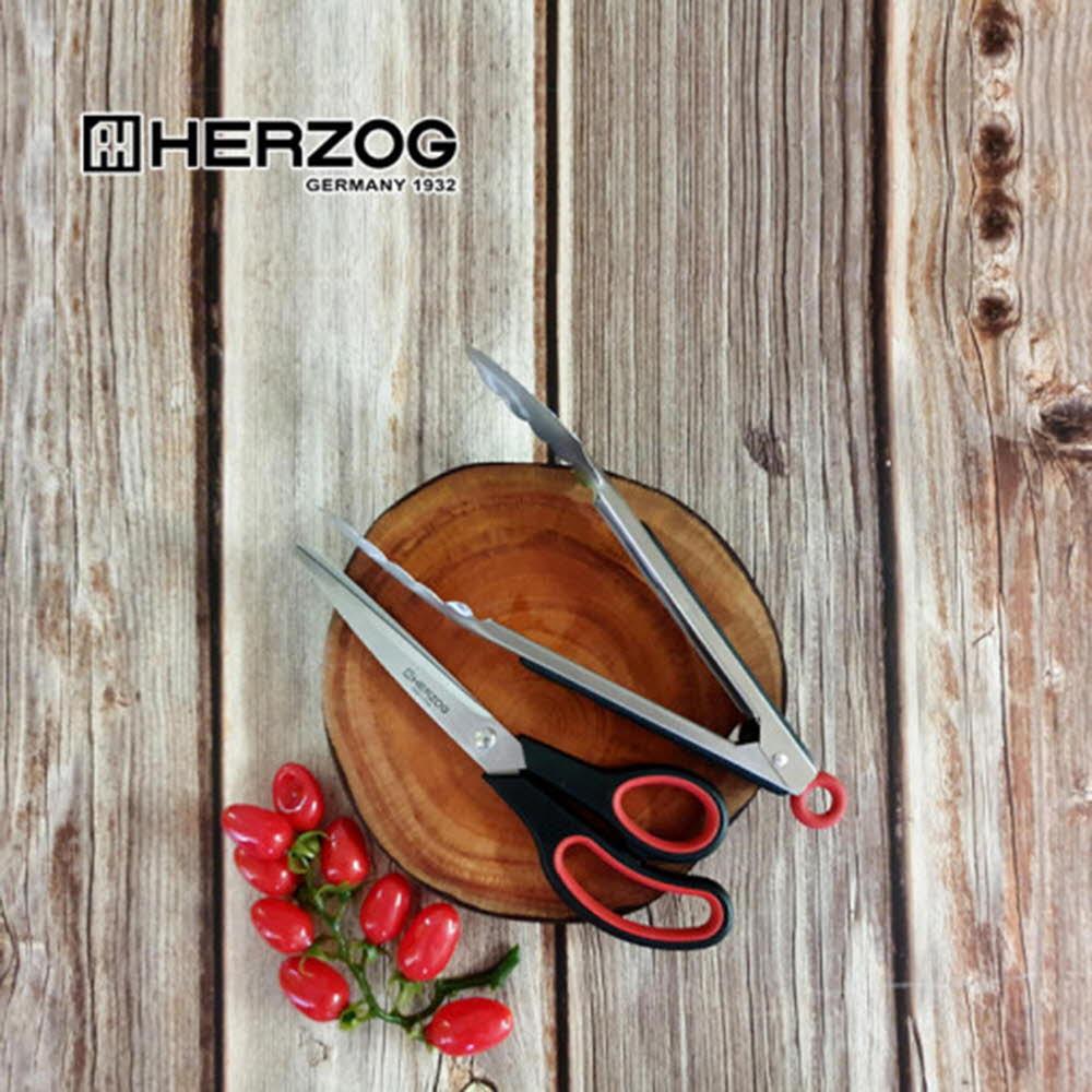 헤르조그 프리미엄 집게 가위 세트(MCHZ-EM013)