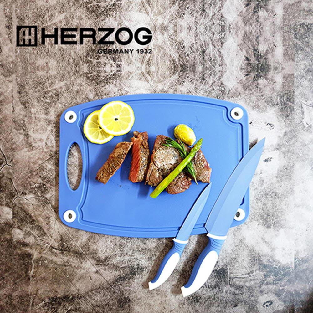 헤르조그 칼,도마 3종세트(MCHZ0EM007)