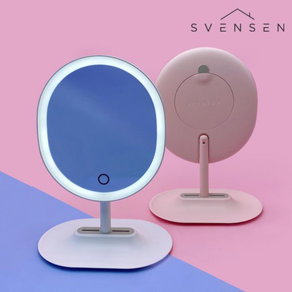스벤슨 LED 마그네틱 확대경 거울 핑크