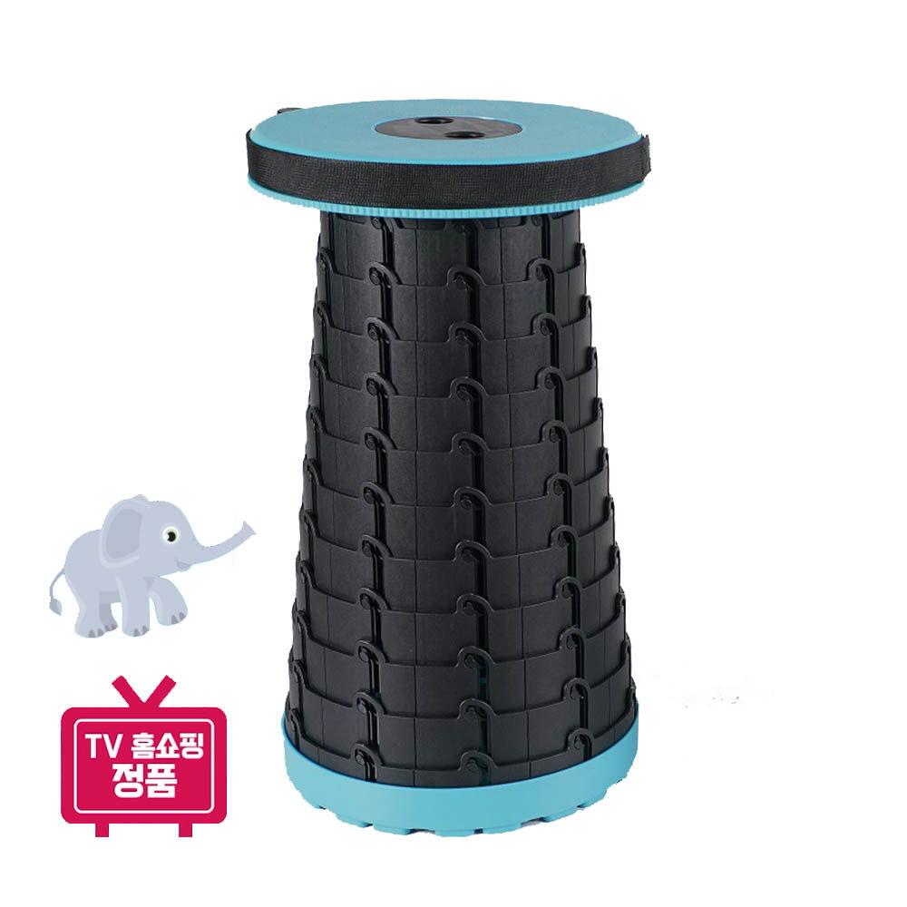 코끼리 1초 휴대용 만능의자