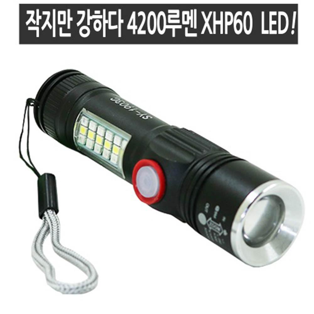 XHP60 LED 4200루멘 미니 COB 줌 라이트 손전등 후레쉬 SY1903