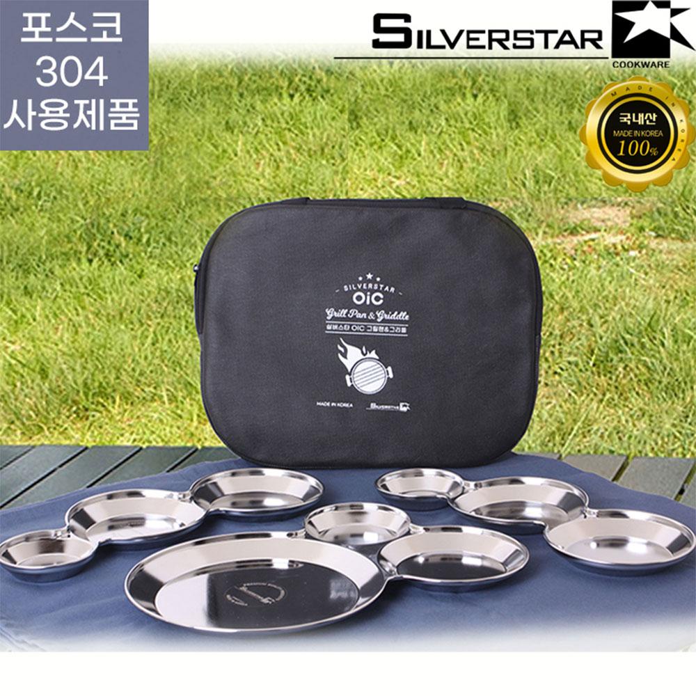 실버스타 오아이씨 304포스코정품 캠핑용 스텐레스 나눔접시세트 (곰돌이접시1개+물방울접시2개+보관가방)