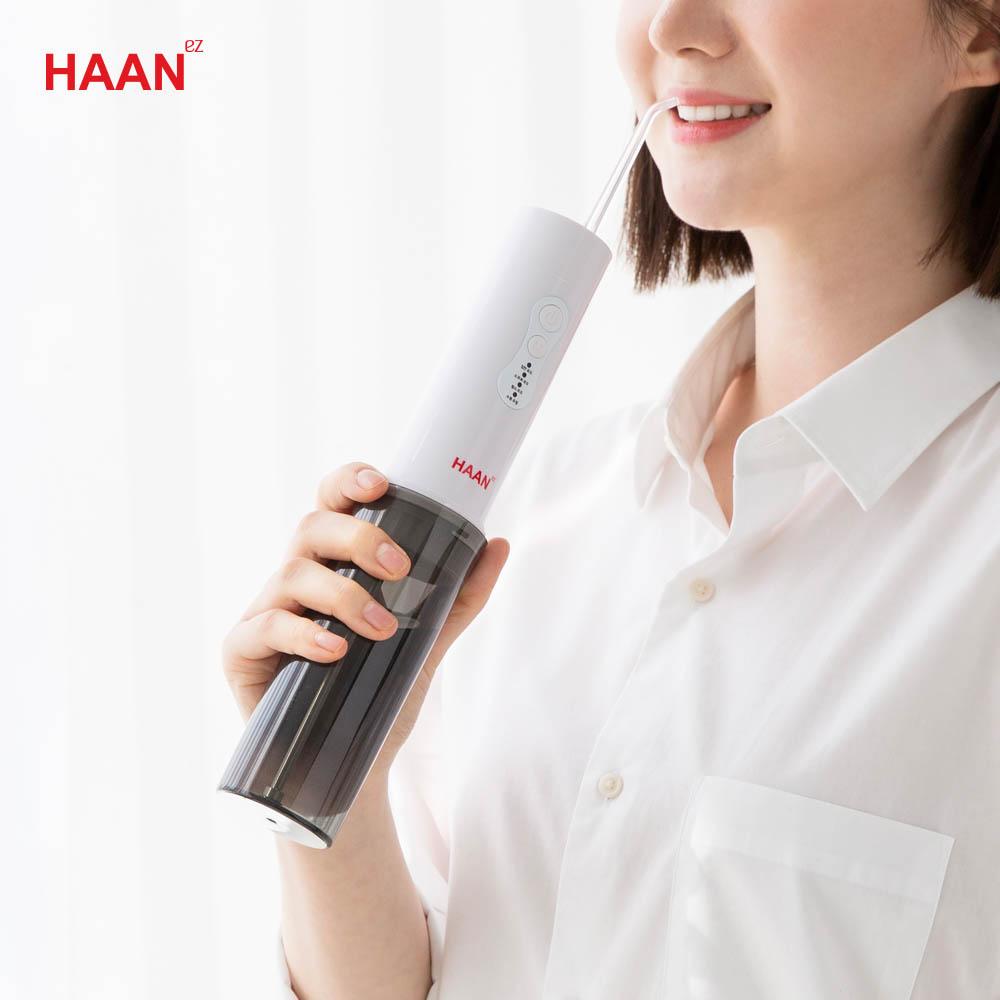 한경희 휴대용 구강세정기 HO-T4500