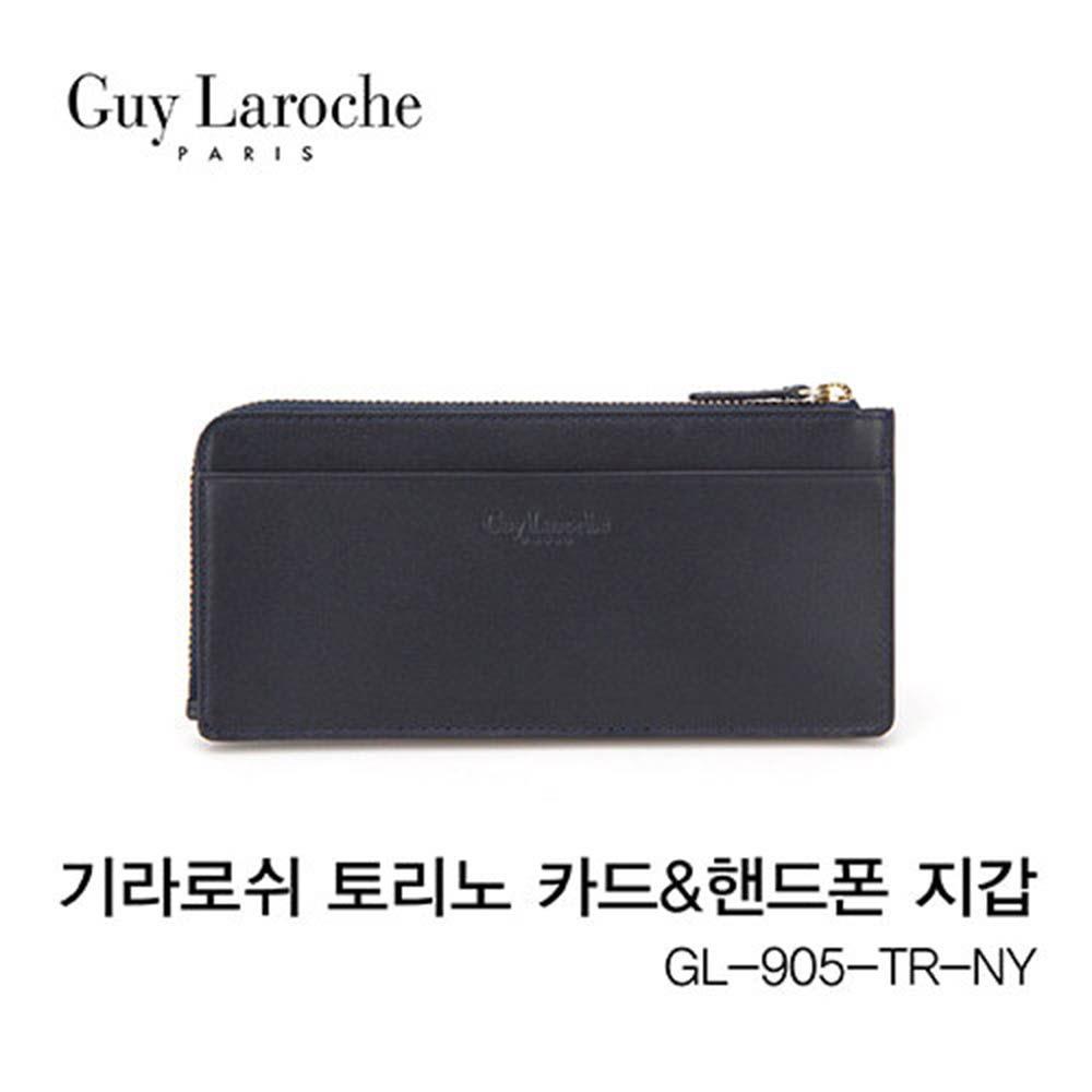 기라로쉬 토리노 카드 & 핸드폰 지갑 GL-905-TR-NY