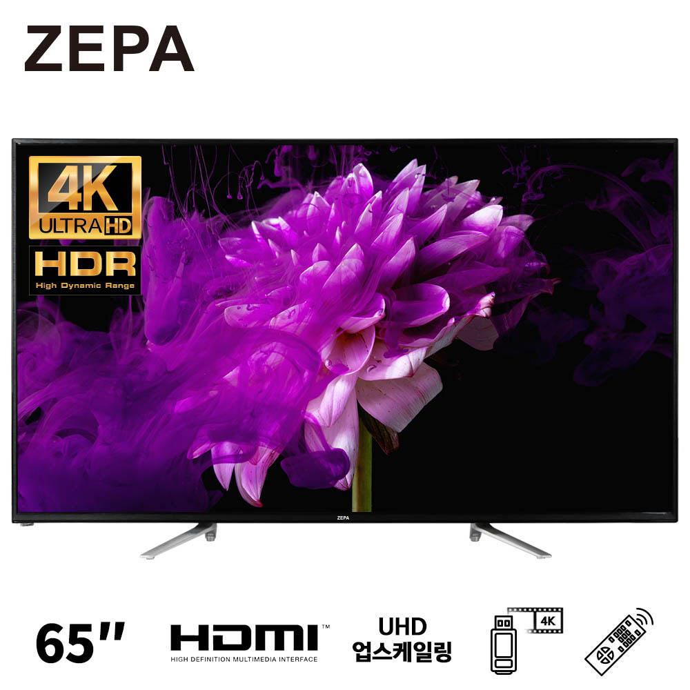 제파 65인치 UHD TV ZE653683UT/벽걸이설치방문