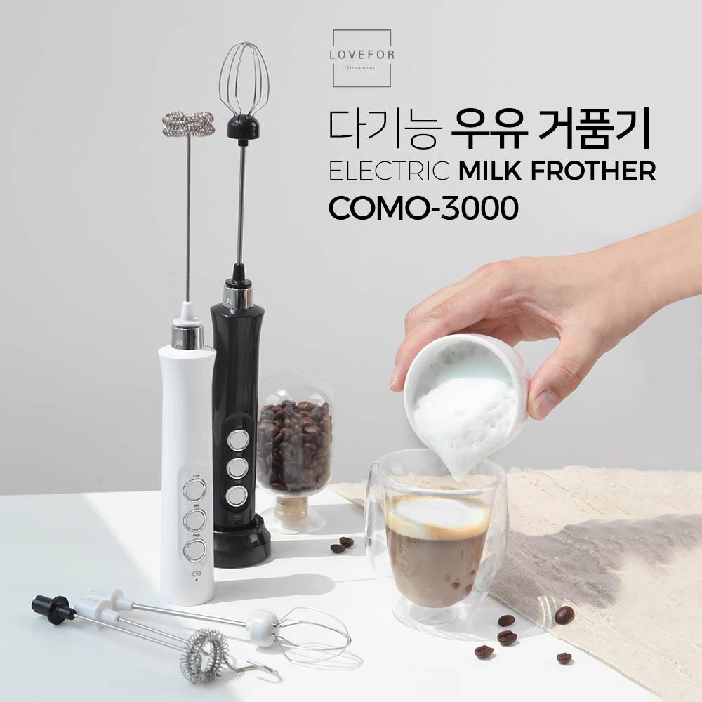 다기능 우유거품기 COMO-3000