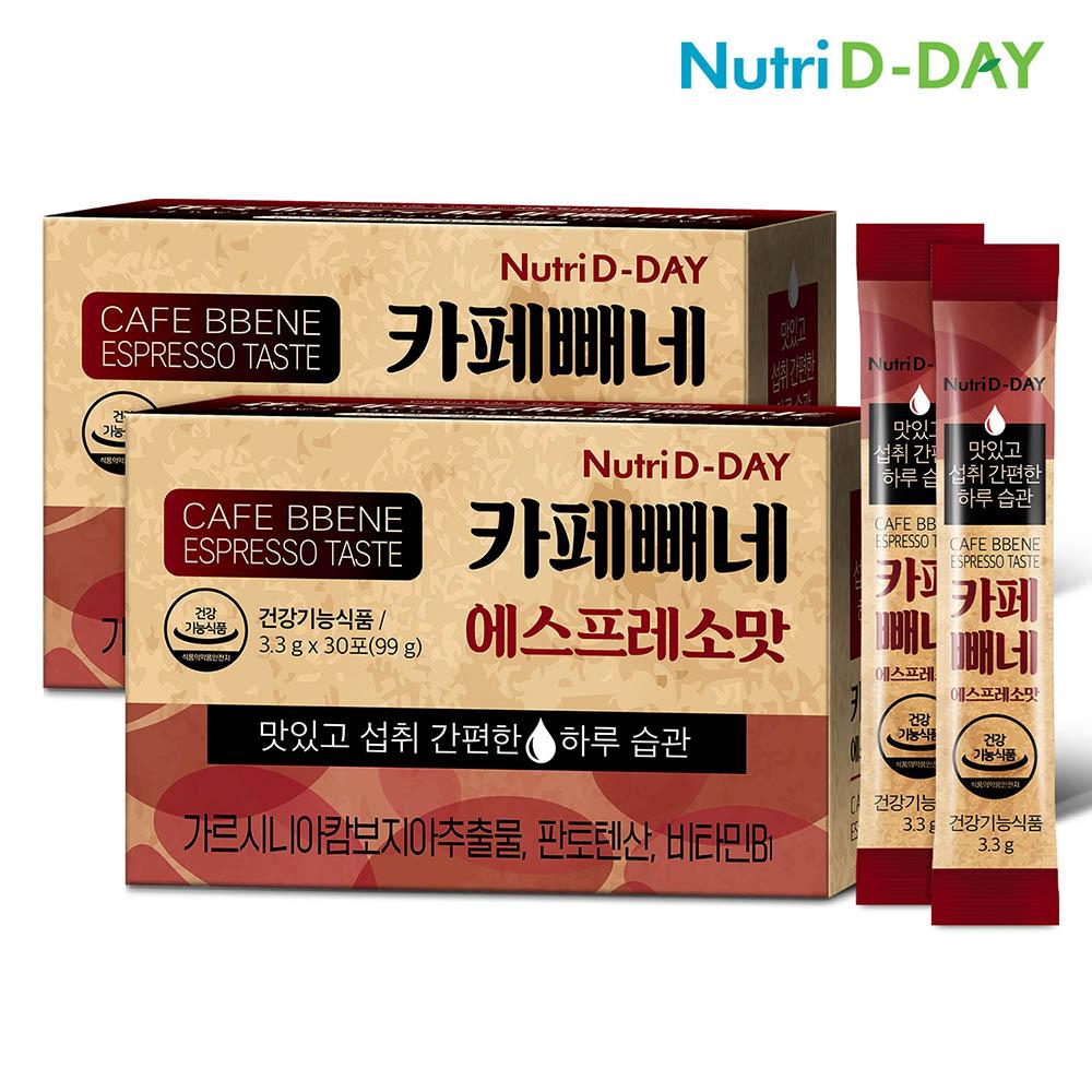 [뉴트리디데이] 다이어트 카페빼네 에스프레소맛 30포 2박스