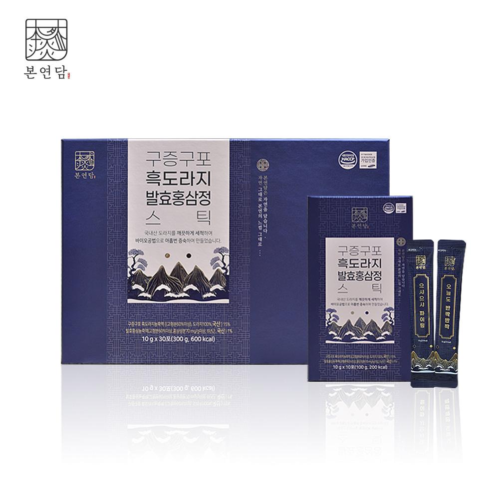 본연담 구증구포 흑도라지 발효홍삼정 스틱 10g x 30포(쇼핑백포함)