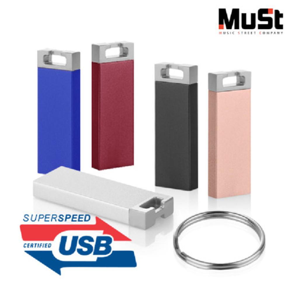 뮤스트 블럭 USB 2.0 128G