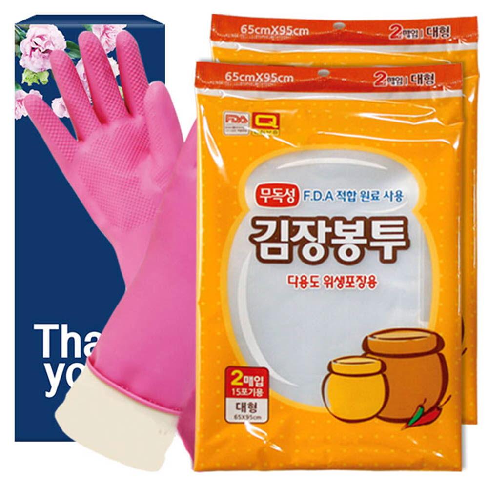 김장봉투(대형)2매2P 비닐고무장갑(3종)