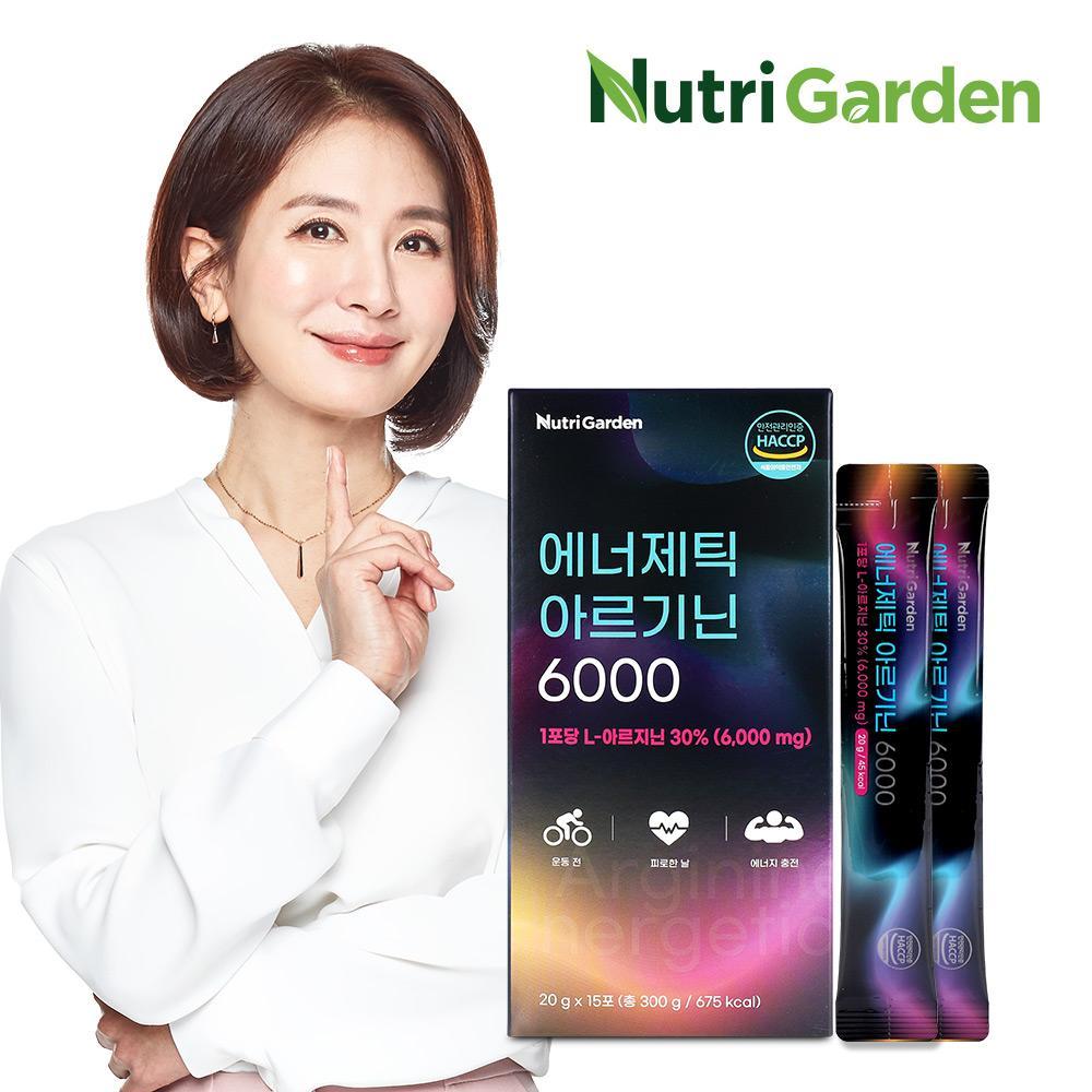 뉴트리가든 에너제틱 아르기닌 6000 / 20g x 15포 (초고함량, 비타민C, 타우린)