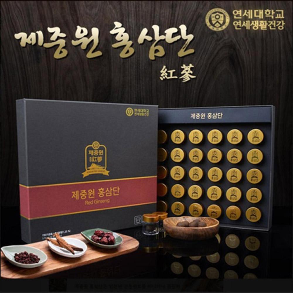 연세대학교 제중원 홍삼단 3.75g 30환