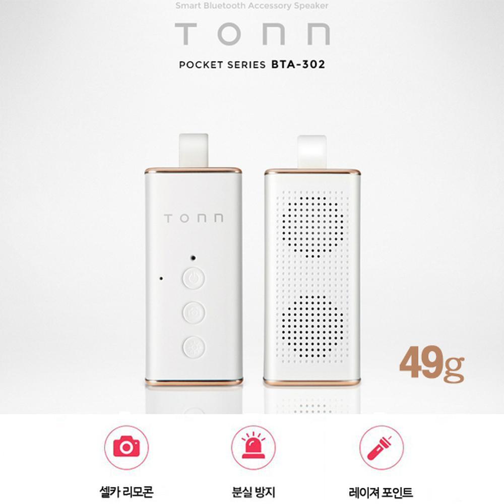 TONN-BAT302 블루투스스피커