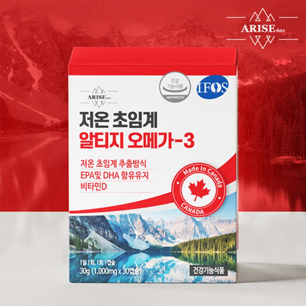 [캐나다직수입] 저온 초임계 알티지 오메가-3 1,000mg X 30캡슐