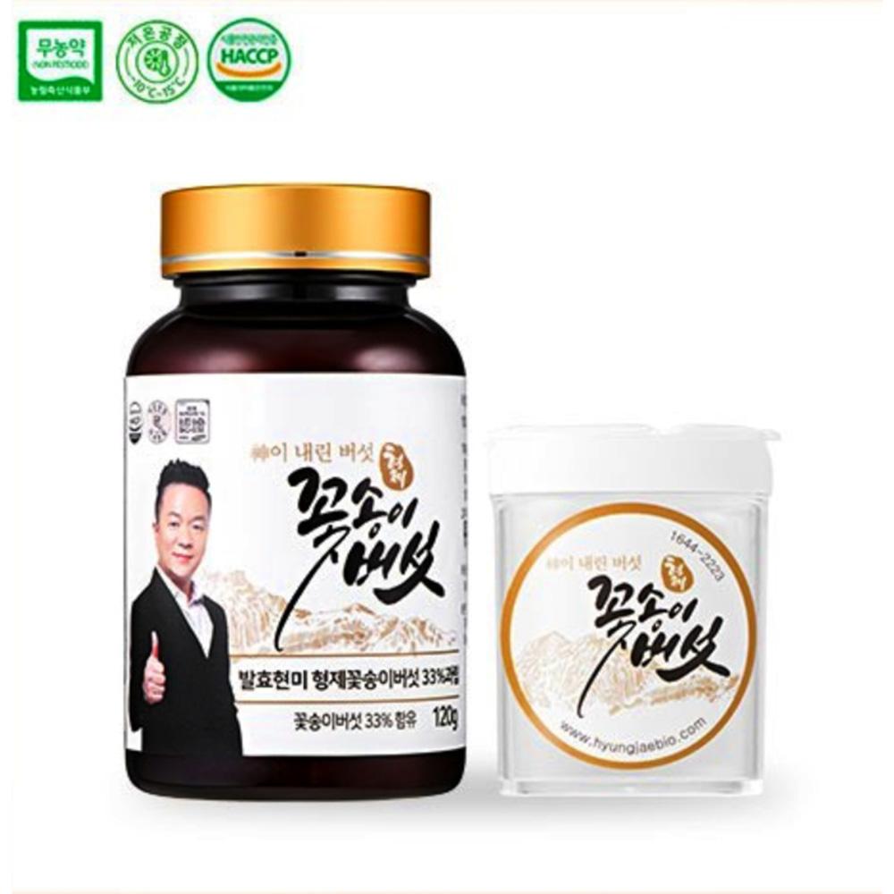 발효현미 형제꽃송이버섯 33% 과립 120g