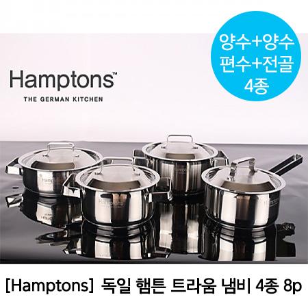 [Hamptons] 독일 햄튼 트라움 냄비 4종 8p 16cm 편수,16cm 양수,20cm 양수,20cm 전골 TRAUM-8P-A
