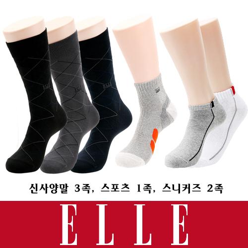 [엘르] 엘르 양말 남성 혼합 6족 세트 [고신축 사계절용]
