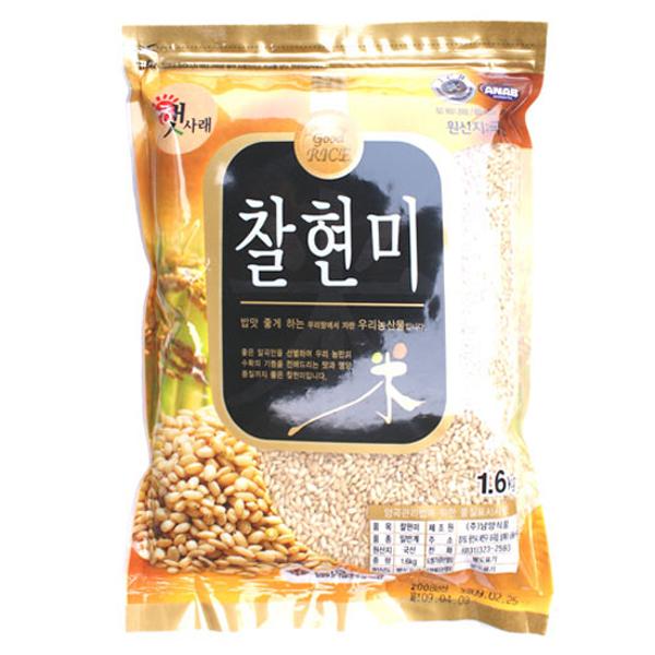 100% 국내산 찰현미 1.6kgX5봉지