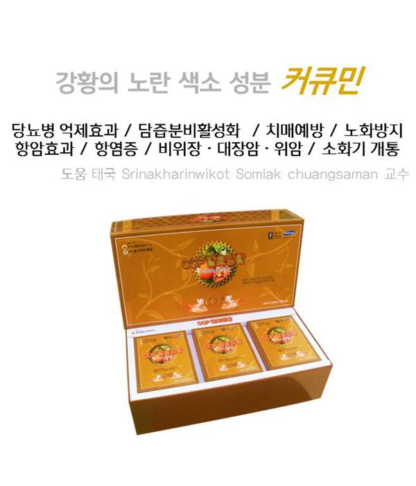COP 발효강황 70mlx30포