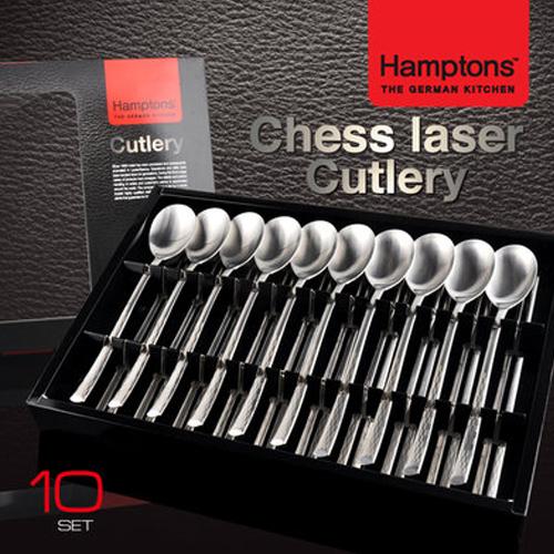 [Hamptons]독일햄튼 체스 레이저 수저세트 10P