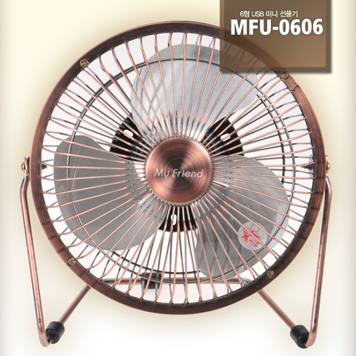 [마이프랜드]미니선풍기 MFU-0606